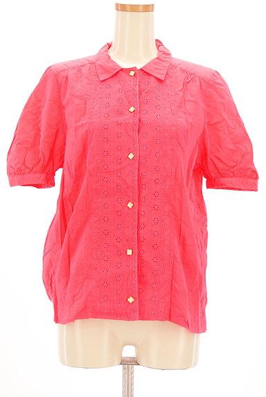 mercibeaucoup(メルシーボークー)の古着「刺繍カットワークカラーシャツ(カジュアルシャツ)」大画像1へ