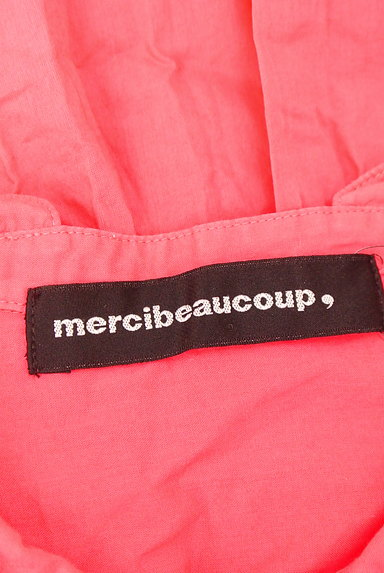 mercibeaucoup(メルシーボークー)の古着「刺繍カットワークカラーシャツ(カジュアルシャツ)」大画像6へ