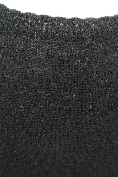 Franche lippee(フランシュリッペ)の古着「刺繍ポイントニットソー(ニット)」大画像4へ