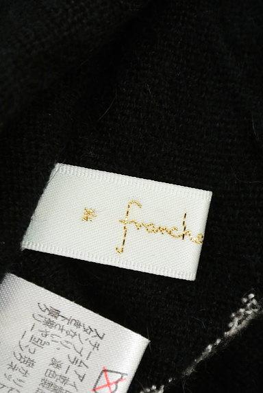 Franche lippee(フランシュリッペ)の古着「刺繍ポイントニットソー(ニット)」大画像6へ