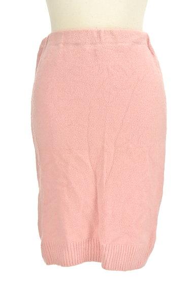ROYAL PARTY(ロイヤルパーティ)の古着「パステルタイトニットスカート(スカート)」大画像1へ
