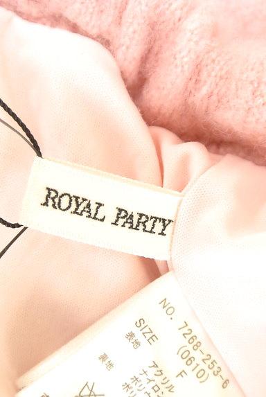 ROYAL PARTY(ロイヤルパーティ)の古着「パステルタイトニットスカート(スカート)」大画像6へ