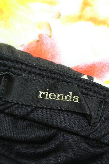 rienda(リエンダ)の古着「カラー花柄タイトミニスカート(ミニスカート)」大画像6へ