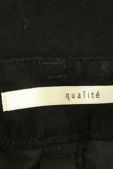 qualite(カリテ)の古着「シンプルコーデュロイパンツ(パンツ)」大画像6へ