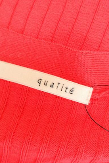 qualite(カリテ)の古着「リブカーディガン(カーディガン・ボレロ)」大画像6へ