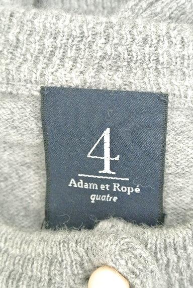 Adam et Rope(アダムエロペ)カーディガン買取実績のタグ画像
