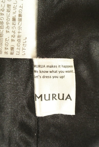 MURUA(ムルーア)の古着「ボーダータイトミニスカート(ミニスカート)」大画像6へ