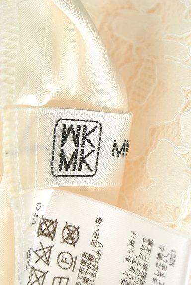 MK MICHEL KLEIN(エムケーミッシェルクラン)の古着「総レースワイドパンツ(パンツ)」大画像6へ