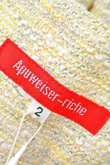 Apuweiser riche(アプワイザーリッシェ)の古着「ラメツイードキュロットパンツ(ショートパンツ・ハーフパンツ)」大画像6へ
