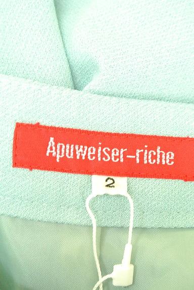 Apuweiser riche(アプワイザーリッシェ)の古着「ウエストリボンフレアキュロットパンツ(ショートパンツ・ハーフパンツ)」大画像6へ