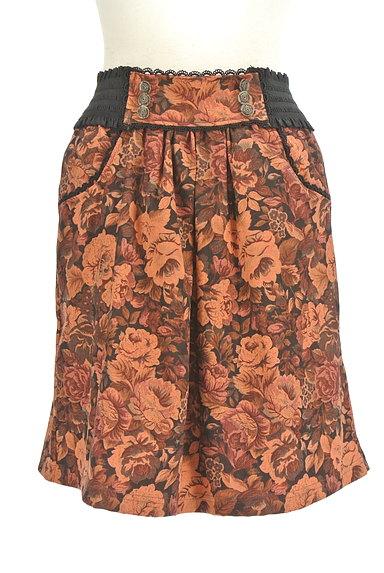 axes femme(アクシーズファム)の古着「レトロ花柄スカート(スカート)」大画像1へ