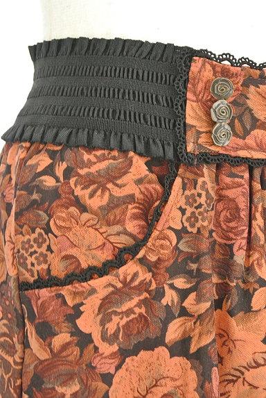 axes femme(アクシーズファム)の古着「レトロ花柄スカート(スカート)」大画像4へ
