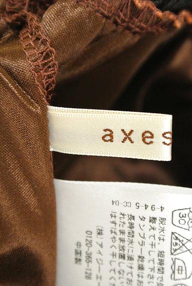 axes femme(アクシーズファム)の古着「レトロ花柄スカート(スカート)」大画像6へ