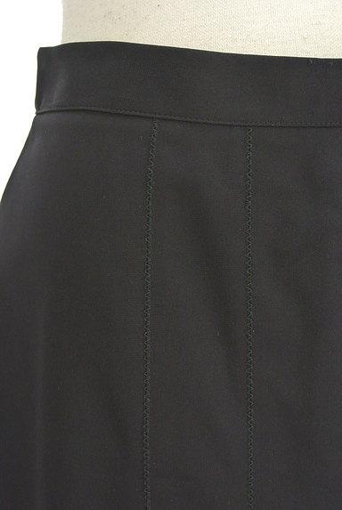 ANNA MOLINARI(アンナモリナーリ)の古着「裾フリルタイトスカート(スカート)」大画像4へ