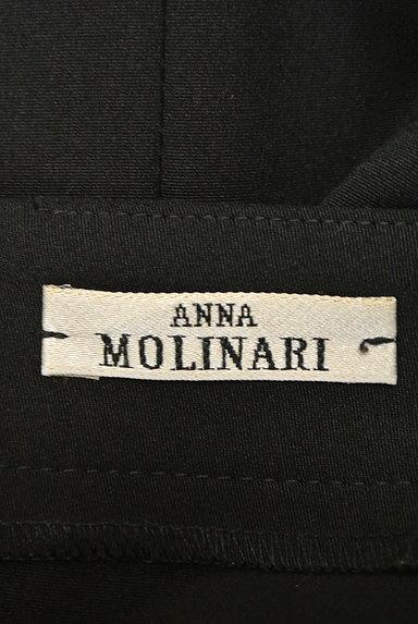 ANNA MOLINARI(アンナモリナーリ)の古着「裾フリルタイトスカート(スカート)」大画像6へ