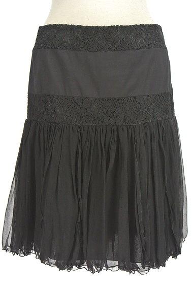 Blumarine(ブルマリン)の古着「刺繍レースシアースカート(スカート)」大画像1へ