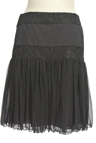 Blumarine(ブルマリン)の古着「刺繍レースシアースカート(スカート)」大画像2へ