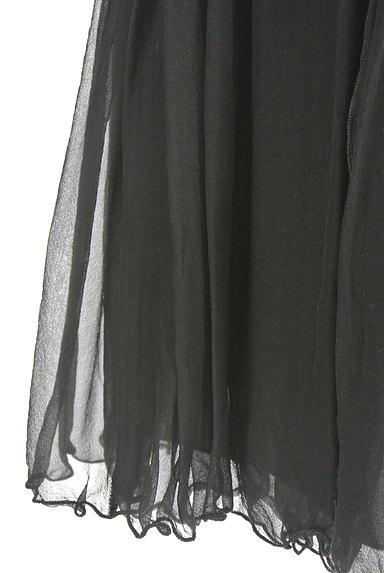 Blumarine(ブルマリン)の古着「刺繍レースシアースカート(スカート)」大画像5へ