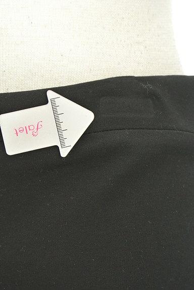 DIANE VON FURSTENBERG(ダイアンフォンファステンバーグ)の古着「マルチボーダータイトスカート(スカート)」大画像5へ