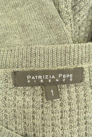 PATRIZIA PEPE(パトリッツィアペペ)の古着「ワッフルニット(ニット)」大画像6へ