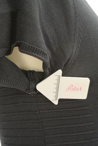 PATRIZIA PEPE(パトリッツィアペペ)の古着「裾切替フリルニットワンピース(ワンピース・チュニック)」大画像5へ
