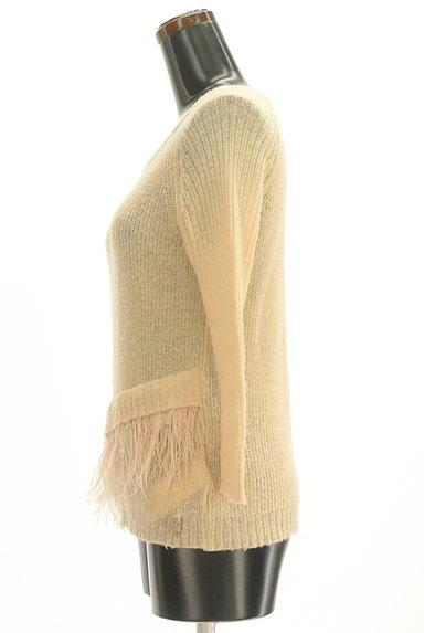 PATRIZIA PEPE(パトリッツィアペペ)の古着「フリンジニット(ニット)」大画像3へ