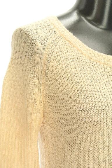 PATRIZIA PEPE(パトリッツィアペペ)の古着「フリンジニット(ニット)」大画像5へ