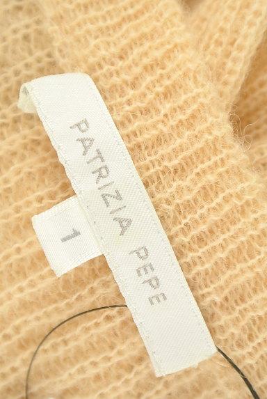 PATRIZIA PEPE(パトリッツィアペペ)の古着「フリンジニット(ニット)」大画像6へ
