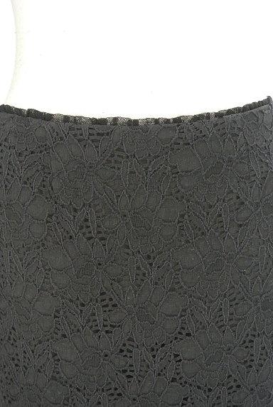 Blumarine(ブルマリン)の古着「総レースタイトスカート(スカート)」大画像4へ