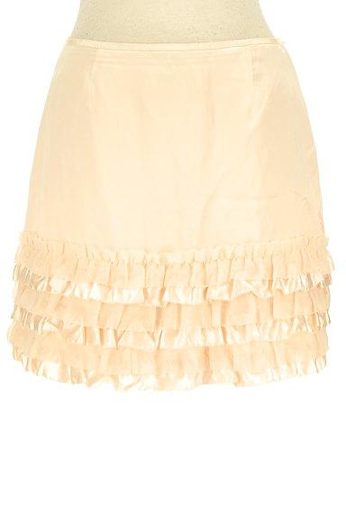 LAISSE PASSE(レッセパッセ)の古着「裾フリルサテンスカート(ミニスカート)」大画像1へ