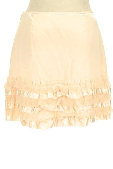LAISSE PASSE(レッセパッセ)の古着「裾フリルサテンスカート(ミニスカート)」大画像2へ