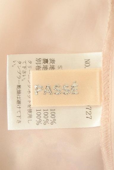 LAISSE PASSE(レッセパッセ)の古着「花柄リボンミニスカート(ミニスカート)」大画像6へ