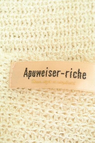 Apuweiser riche(アプワイザーリッシェ)の古着「袖口ビジューラメニット(ニット)」大画像6へ