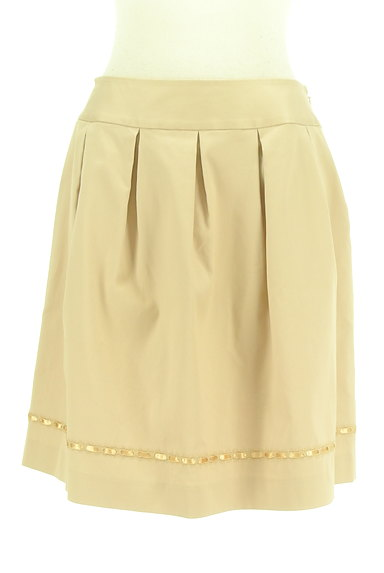 Cynthia Rowley(シンシアローリー)の古着「裾リボンフレアスカート(スカート)」大画像1へ