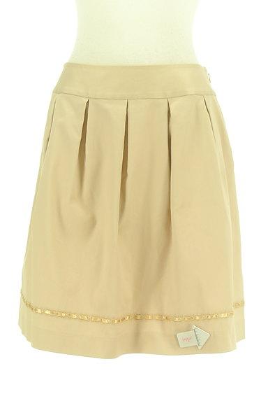 Cynthia Rowley(シンシアローリー)の古着「裾リボンフレアスカート(スカート)」大画像4へ