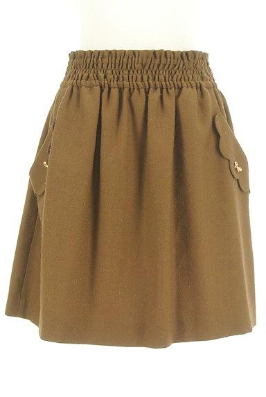 anatelier(アナトリエ)の古着「リボンチャーム付きフレアスカート(スカート)」大画像1へ