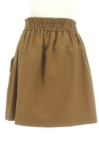 anatelier(アナトリエ)の古着「リボンチャーム付きフレアスカート(スカート)」大画像2へ