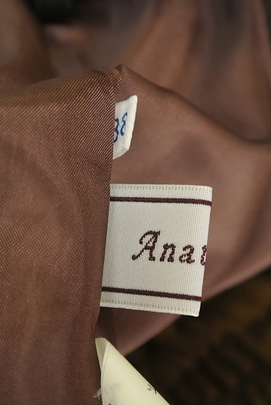 anatelier(アナトリエ)の古着「リボンチャーム付きフレアスカート(スカート)」大画像6へ
