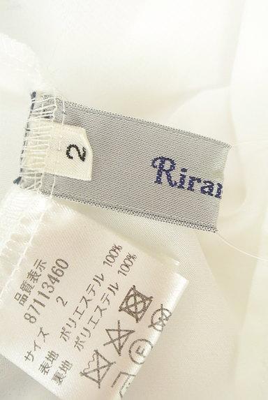Rirandture(リランドチュール)の古着「花柄シフォン5分袖カットソー(カットソー・プルオーバー)」大画像6へ