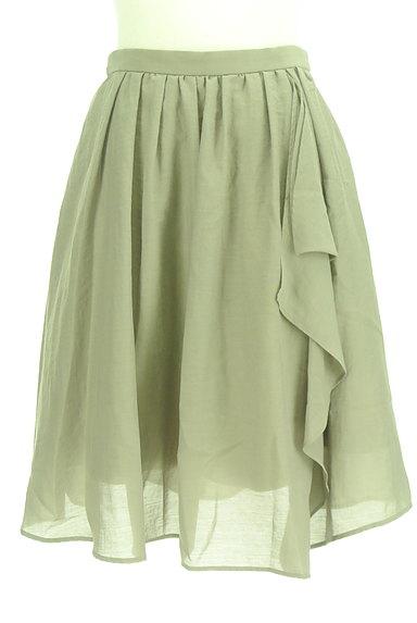 Rirandture(リランドチュール)の古着「サイドフリルギャザースカート(スカート)」大画像1へ