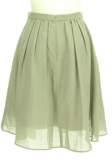 Rirandture(リランドチュール)の古着「サイドフリルギャザースカート(スカート)」大画像2へ