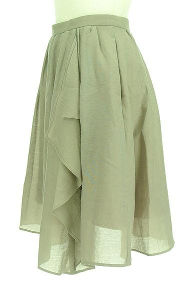 Rirandture(リランドチュール)の古着「サイドフリルギャザースカート(スカート)」大画像3へ