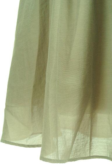 Rirandture(リランドチュール)の古着「サイドフリルギャザースカート(スカート)」大画像5へ
