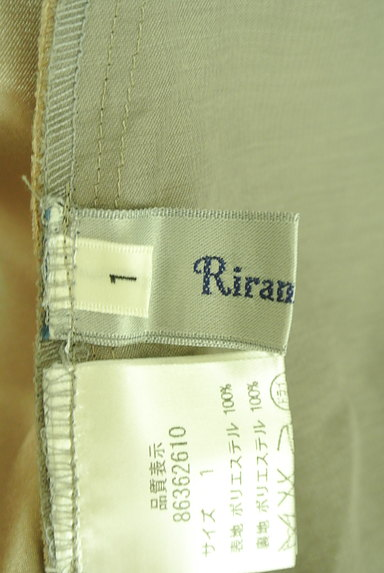 Rirandture(リランドチュール)の古着「サイドフリルギャザースカート(スカート)」大画像6へ