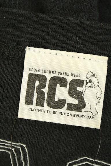 RODEO CROWNS(ロデオクラウン)の古着「ロゴ刺繍カーディガン(カーディガン・ボレロ)」大画像6へ