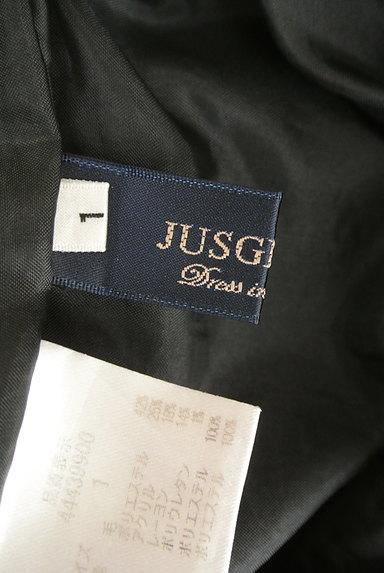 JUSGLITTY(ジャスグリッティー)の古着「ランダムチェック柄フレアスカート(スカート)」大画像6へ