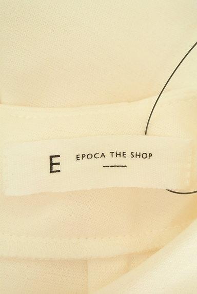 EPOCA(エポカ)ワンピース買取実績のタグ画像