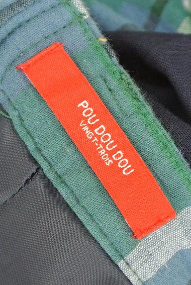 POU DOU DOU(プードゥドゥ)レディース ロングスカート・マキシスカート PR10241699大画像6へ