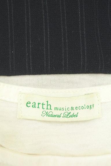 earth music&ecology(アースミュージック&エコロジー)レディース スウェット・パーカー PR10241865大画像6へ