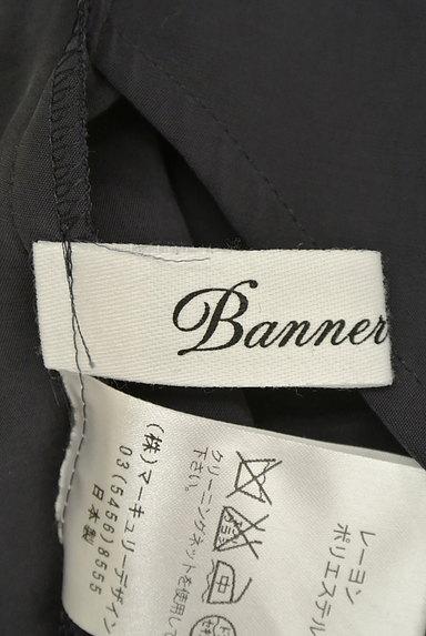 Banner Barrett(バナーバレット)レディース ショートパンツ・ハーフパンツ PR10241891大画像6へ